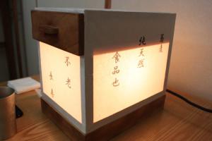 nori box design 2