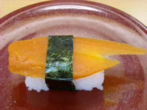 Nigiri de Karasumi